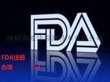 蜂胶唇膏 护唇膏美国FDA注册 fda产品认证