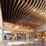 廣東廠家生產仿木紋弧形鋁方通 異形鋁方通