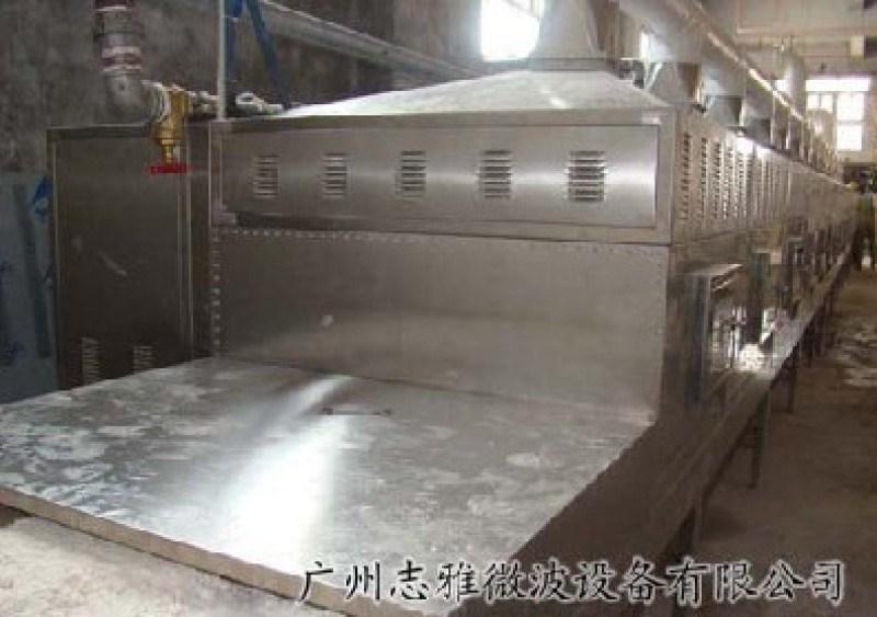 比亚迪同款电池材料干燥设备,微波磷酸铁锂干燥设备