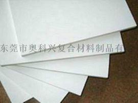 玻璃纤维板 SMC模压板 SMC板材3mm价格优惠