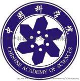 广东成分分析 理化化工检测机构