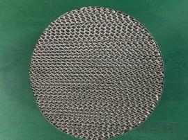 金属不锈钢316、304丝网波纹填料