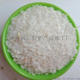 厂家** 白色天然精致石英砂 白度好颗粒均匀