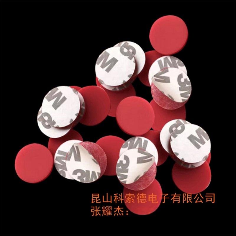 苏州硅胶板、硅胶垫片、硅胶密封圈、硅胶透明垫圈、