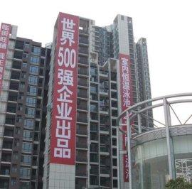北京墙体网格布广告条幅安装厂家
