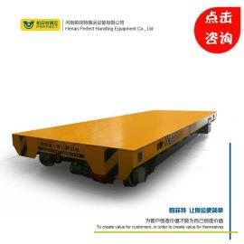 定制运送钢水牵引车带限位装置轨道平板车工业电动地面轨道转运车