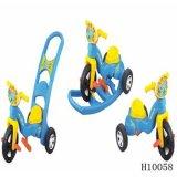 转变童车(H10058)