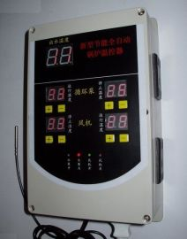 锅炉风机循环泵智能温控器