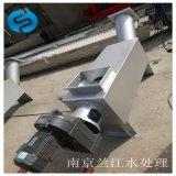 螺旋壓榨機 無軸螺旋壓榨機 污泥螺旋壓榨機