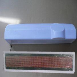 车载电子屏考试车LED车顶屏