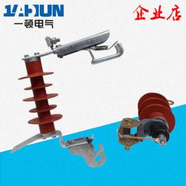 10KV高压 跌落式避雷器HY5WS-17/50DL-TB可卸式复合氧化锌避雷器