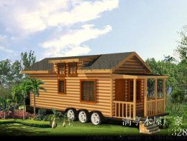 木屋别墅、环保厕所、山东木屋公共厕所、移动厕所