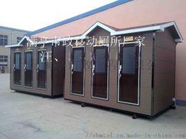上海移动厕所厂家,重庆移动厕所厂家,商城环保厕所