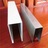 全鋁方通吊頂、廠家直銷多種規格鋁方通裝飾材料