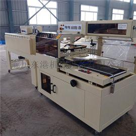 礼品盒塑封机 L型封切收缩机 全自动热收缩膜包装机