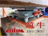 重慶廠家直銷築牛支座灌漿料-超早強無收縮