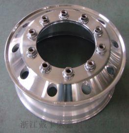 锻造铝合金卡车轮圈 华菱重卡铝轮圈、皇马重卡铝轮圈