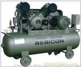 HITACHI无油活塞式空压机