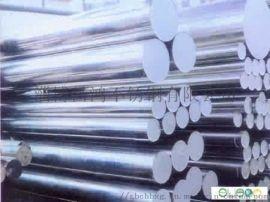 供应310s不锈钢圆钢 大量现货