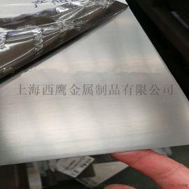 上海拉丝不锈钢黑钛拉丝不锈钢镜面不锈钢