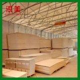 鋼帶包邊木箱廠家定制膠合板免薰蒸木質包裝箱