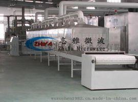 专业定制微波隧道机、工业用微波炉、大型微波炉