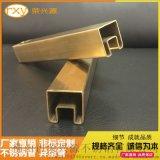 佛山凹槽管生产厂家定制316镜面不锈钢彩色凹槽管