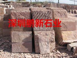 深圳砂岩石材-砂岩供应商-深圳条纹砂岩供应