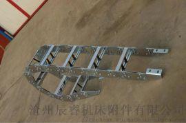 渗碳压滤机拖链钢制拖链 沧州辰睿TL95钢制拖链