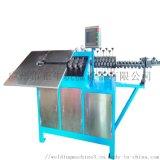 水果籃消毒網筐自動彎框機 瀝水籃碗碟架2D折彎機