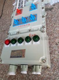 泵阀控制防爆配电箱防爆控制箱定做厂家