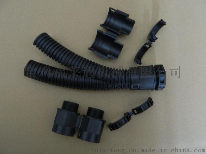 福莱通T型可打开式三通接头,徐州T型尼龙软管分线器