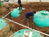 养殖场一体化污水气浮处理设备 竹源