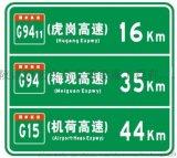 宁夏道路标志牌批发商 中卫道路标志牌专业生产厂家