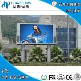 P6室外全彩高清LED显示屏广场视频播放电视大屏幕
