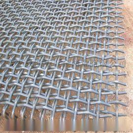 欧华厂家直销不锈钢轧花网 矿筛轧花网 编织轧花网