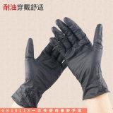 CAM530黑玫丁腈手套  9寸一次性丁腈手套