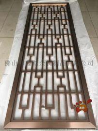 定制中式拉丝玫瑰金不锈钢屏风不锈钢隔断花格生产厂家