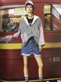 杭州洛呗一品牌折扣直播货源 杭州品牌女装折扣走份
