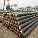 地埋式聚氨酯保温管 塑套钢聚氨酯预制保温管