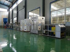 高配置次氯酸钠发生器/水厂消毒设备