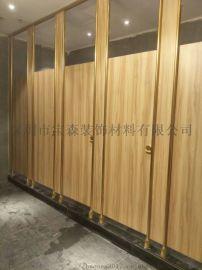 公共卫生间隔断门板  洗手间隔断厕所防水板