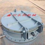 鑫川节能型DN2000双开式拍门 双门碳钢拍门