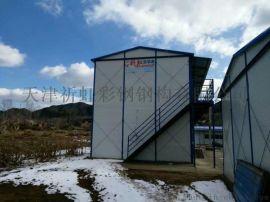 大年陈镇集装箱厂家设计,住人彩钢房搭建,围挡安装
