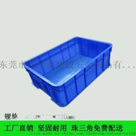 厂家直销农用养殖箱  五金工具箱 塑料周转筐   周转箱  胶框
