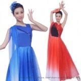 新款古典舞服装厂家设计定制生产