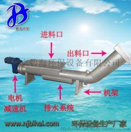 南京碧海出售LYZ299/6污水处理压榨机