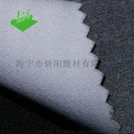 灰金展示布遮光布热升华直喷热转印
