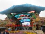 广州厂家玻璃钢雕塑海珊瑚 八爪鱼造型 蘑菇雕塑直销