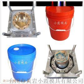 塑料注塑模具中式桶模具开模